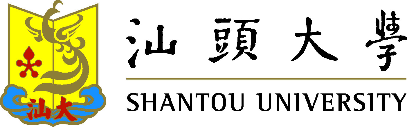 Shantou University - Medical College
